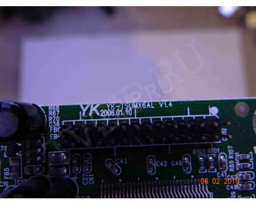 YK-TSUMX6AL_V1.4